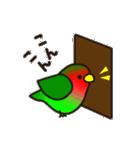 こざくらいんこ [Ver7](動く・始めとおわり(個別スタンプ:01)