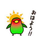 こざくらいんこ [Ver7](動く・始めとおわり(個別スタンプ:02)
