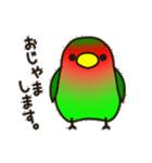 こざくらいんこ [Ver7](動く・始めとおわり(個別スタンプ:03)