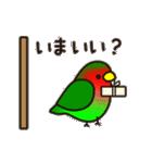こざくらいんこ [Ver7](動く・始めとおわり(個別スタンプ:04)