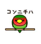 こざくらいんこ [Ver7](動く・始めとおわり(個別スタンプ:05)