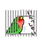 こざくらいんこ [Ver7](動く・始めとおわり(個別スタンプ:06)