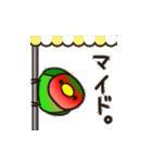 こざくらいんこ [Ver7](動く・始めとおわり(個別スタンプ:07)