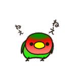 こざくらいんこ [Ver7](動く・始めとおわり(個別スタンプ:08)