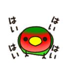こざくらいんこ [Ver7](動く・始めとおわり(個別スタンプ:09)