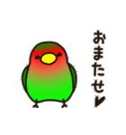 こざくらいんこ [Ver7](動く・始めとおわり(個別スタンプ:10)