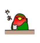 こざくらいんこ [Ver7](動く・始めとおわり(個別スタンプ:11)