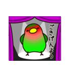 こざくらいんこ [Ver7](動く・始めとおわり(個別スタンプ:12)