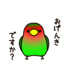 こざくらいんこ [Ver7](動く・始めとおわり(個別スタンプ:13)