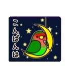 こざくらいんこ [Ver7](動く・始めとおわり(個別スタンプ:14)