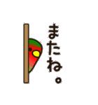こざくらいんこ [Ver7](動く・始めとおわり(個別スタンプ:15)