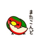 こざくらいんこ [Ver7](動く・始めとおわり(個別スタンプ:16)