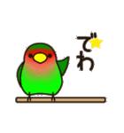 こざくらいんこ [Ver7](動く・始めとおわり(個別スタンプ:17)