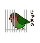 こざくらいんこ [Ver7](動く・始めとおわり(個別スタンプ:18)