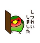 こざくらいんこ [Ver7](動く・始めとおわり(個別スタンプ:19)