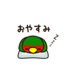 こざくらいんこ [Ver7](動く・始めとおわり(個別スタンプ:20)