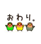 こざくらいんこ [Ver7](動く・始めとおわり(個別スタンプ:21)