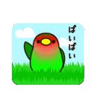 こざくらいんこ [Ver7](動く・始めとおわり(個別スタンプ:22)