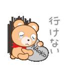 テディベアなおこ(個別スタンプ:10)