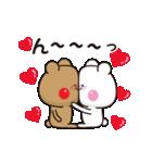 【さらに動く】アモーレ♡くまくま(個別スタンプ:01)