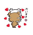 【さらに動く】アモーレ♡くまくま(個別スタンプ:03)