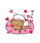 【さらに動く】アモーレ♡くまくま(個別スタンプ:04)