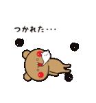 【さらに動く】アモーレ♡くまくま(個別スタンプ:05)