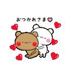 【さらに動く】アモーレ♡くまくま(個別スタンプ:06)