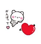 【さらに動く】アモーレ♡くまくま(個別スタンプ:07)