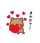 【さらに動く】アモーレ♡くまくま(個別スタンプ:08)