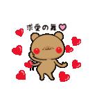 【さらに動く】アモーレ♡くまくま(個別スタンプ:09)