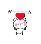 【さらに動く】アモーレ♡くまくま(個別スタンプ:13)