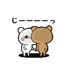 【さらに動く】アモーレ♡くまくま(個別スタンプ:14)