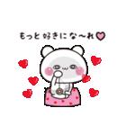 【さらに動く】アモーレ♡くまくま(個別スタンプ:15)