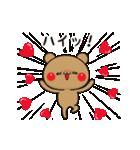 【さらに動く】アモーレ♡くまくま(個別スタンプ:16)