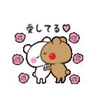 【さらに動く】アモーレ♡くまくま(個別スタンプ:18)