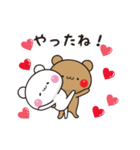 【さらに動く】アモーレ♡くまくま(個別スタンプ:19)