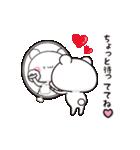 【さらに動く】アモーレ♡くまくま(個別スタンプ:20)