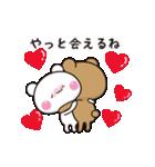 【さらに動く】アモーレ♡くまくま(個別スタンプ:21)