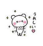 【さらに動く】アモーレ♡くまくま(個別スタンプ:22)
