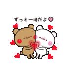 【さらに動く】アモーレ♡くまくま(個別スタンプ:24)