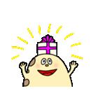 なめくじら(個別スタンプ:19)