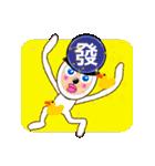 春節!イベントパック(40スタンプ)8(個別スタンプ:03)