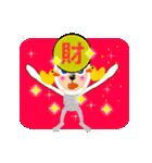 春節!イベントパック(40スタンプ)8(個別スタンプ:04)