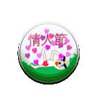 春節!イベントパック(40スタンプ)8(個別スタンプ:13)