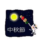 春節!イベントパック(40スタンプ)8(個別スタンプ:21)