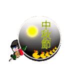 春節!イベントパック(40スタンプ)8(個別スタンプ:22)