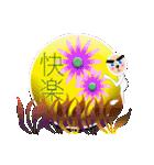 春節!イベントパック(40スタンプ)8(個別スタンプ:23)