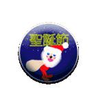 春節!イベントパック(40スタンプ)8(個別スタンプ:29)