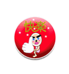 春節!イベントパック(40スタンプ)8(個別スタンプ:30)